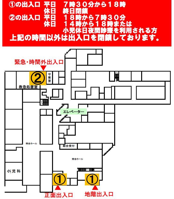 コロナ 最新 者 県 感染 長崎